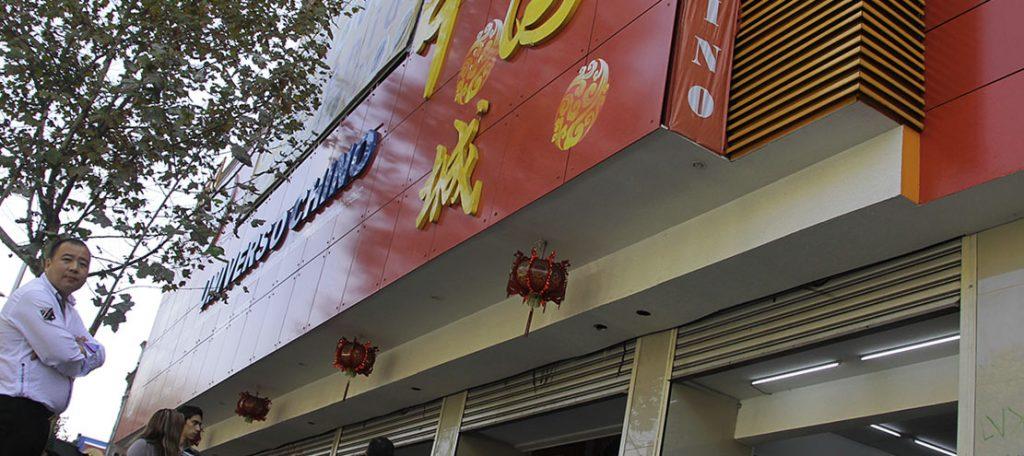 Mall Chino, una infinidad de opciones para diversos mundos